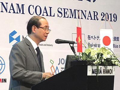 主催・共催者挨拶:VINACOMIN、Vu Thanh Lam取締役