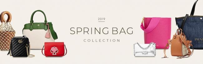 98c2b4a4eccf BUYMA 『2019年春 人気ブランドの新作バッグ』公開|株式会社エニグモの ...