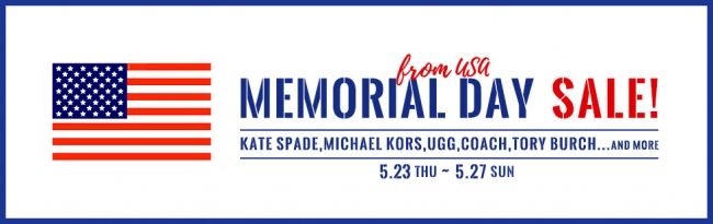 5896a8f2fc9d BUYMA 『MEMORIAL DAY SALE from USA』公開. [株式会社エニグモ]