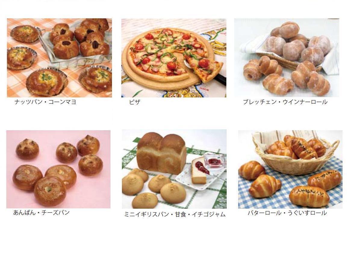 食育資格の種類 - xn--0xv875ceri18l.net