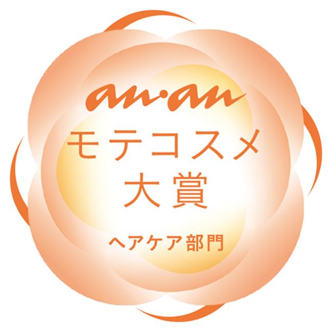 ananモテコスメ大賞