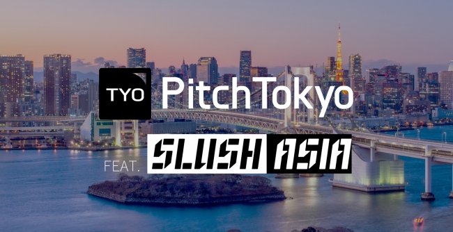 【Feat. Slush Asia】Pitch Tokyo #3 AI Startups from Israel