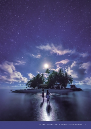 Twitterフォロワー65万人!人気の星景写真家&プラネタリウム映像 ...