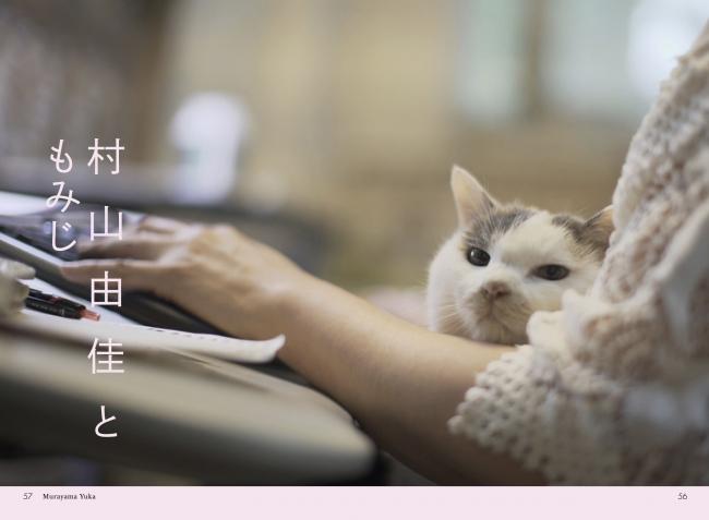 """2020 ネ コメンタリー NHKの人気番組「ネコメンタリー 猫も、杓子(しゃくし)も。」から生まれた養老孟司の最新エッセイ!愛猫まる15歳と暮らす養老センセイ80歳が""""生老病死""""を痛快に語る!悩み多き現代人必読の書。 河出書房新社のプレスリリース"""