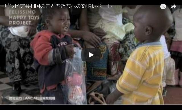 世界中のこどもたちへ手づくりのぬいぐるみを贈る『フェリシモ ハッピートイズプロジェクト』が『日本ホビーショー』(4月25日~27日)に出展、女優・タレント奥山佳恵さんによるワークショップを開催