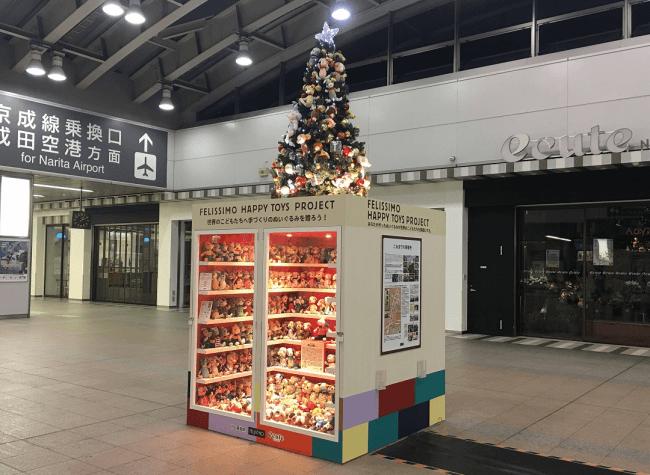 2018年度 東京・JR日暮里駅会場風景