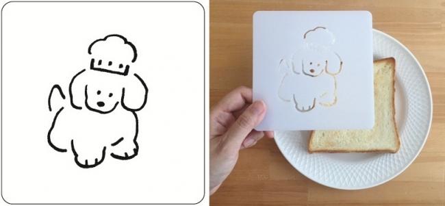 """""""パン屋さんの犬(2018)"""""""
