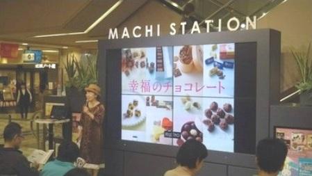 (2019年のあべのハルカス本店でのチョコレート講座の様子)
