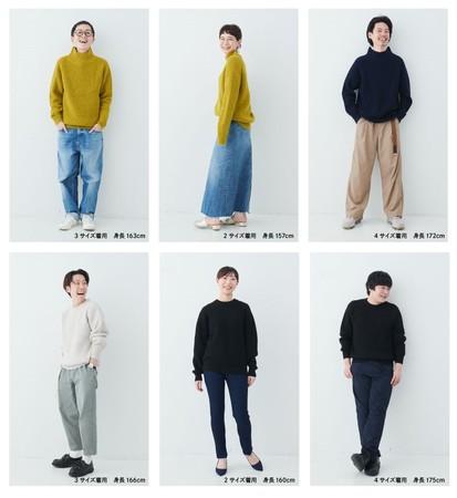 ウェブページでは様々な身長の男女のスタッフの着用感やスタイリングを見ることができ、リアルなサイズ感や着こなしを見ることができます