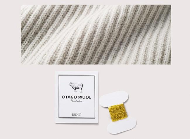 長く愛してもらえるよう、うっかりひっかけたり、虫食い穴ができても補修できるように、糸巻きがセットで届きます。
