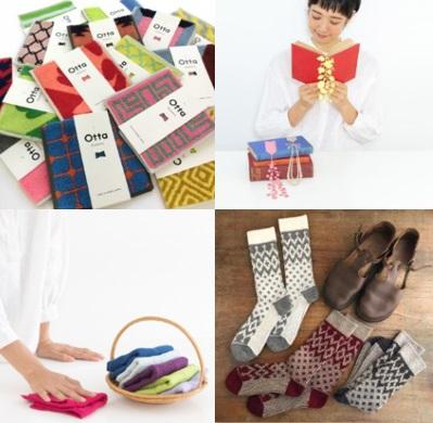 今治タオル、福井の「しおりぼん」、奈良の靴下に蚊帳生地ふきんなどなど、いろんな「日本のいいもの」がスタンバイ