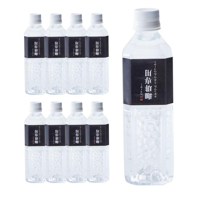 ボトルの表示は、ドリップポッドセット時に読みやすいように、上下逆向きにラベリングしています。
