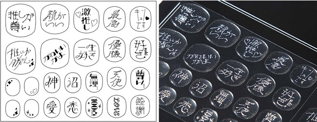 画像左:文字のデザインは〈ゴールド〉〈シルバー〉共通。画像右:〈シルバー〉