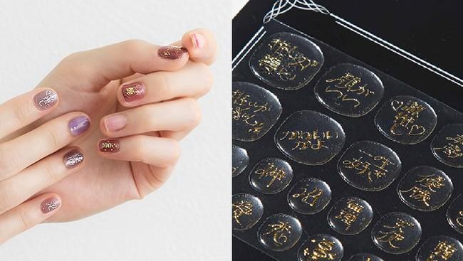 画像左:〈ゴールド〉〈シルバー〉を組み合わせたり、ネイルポリッシュと組み合わせるなどアレンジを楽しんで。画像右:〈ゴールド〉