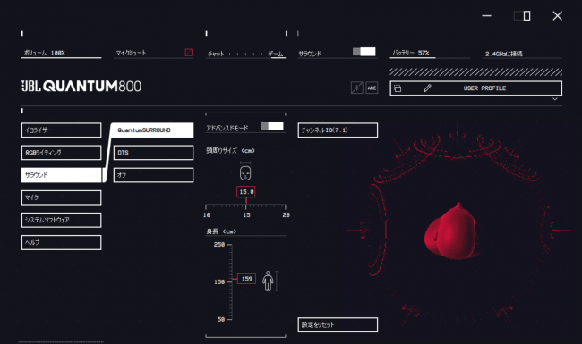 Quantum 800接続時の画面