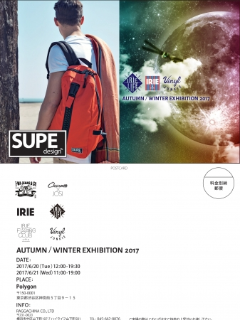 SUPE design×IRIE・IRIE LIFE合同展示会*2017 Fall&Winter Exhibition*開催決定!