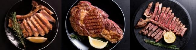 骨付き豚ステーキ、リブアイステーキ、Tボーンステーキ
