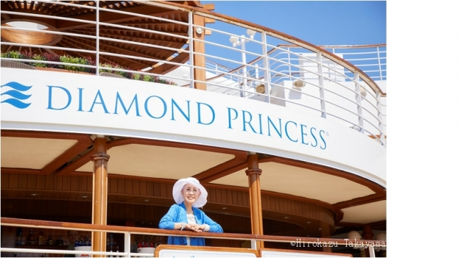 ダイヤモンド・プリンセスのデッキにて