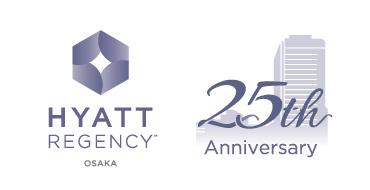 ハイアット リージェンシー 大阪はおかげさまで開業25周年