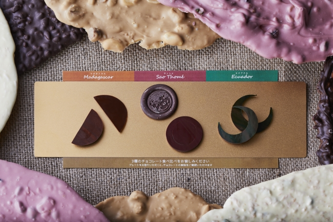 ベルギーチョコレートカレボー®のウエルカムチョコレートをテーブルにお届け。