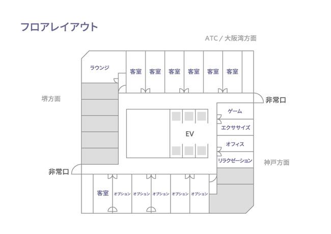 17階のフロアプラン図。客室は海側の景色のお部屋をご用意します。