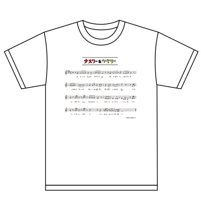 ナスリーツケリー楽譜Tシャツ