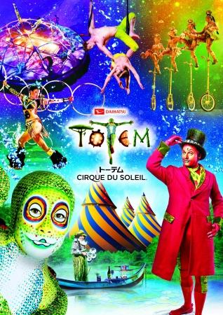 Photos: OSA Images, Matt Beard Costumes: Kym Barrett (C) 2010, 2014 Cirque du Soleil (C) 2015 Fuji Television