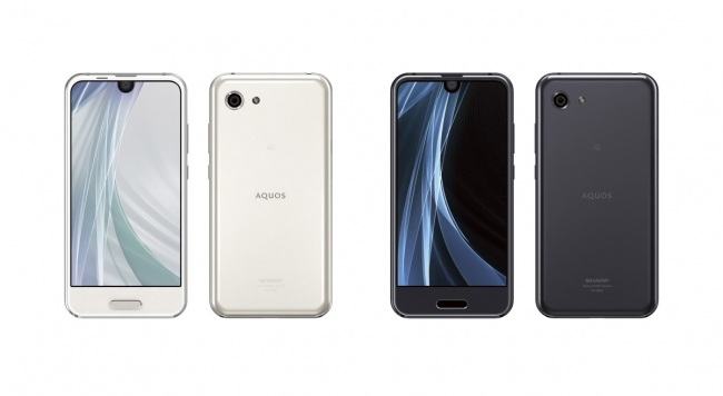 SIMフリースマートフォン <AQUOS R compact SH-M06>(左から、ホワイト、シルバーブラック)