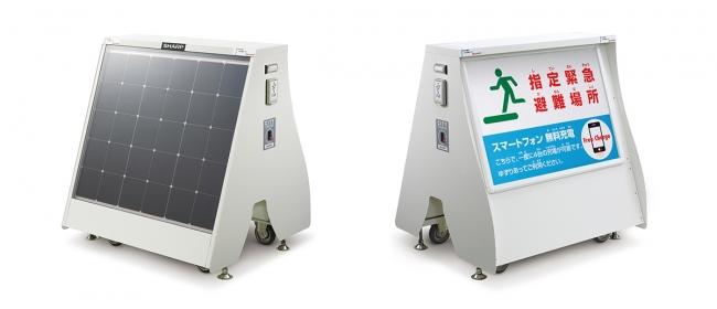 移動可能型ソーラー充電スタンド<LN-CB1AA>(左:太陽光パネル側、右:掲示板側)