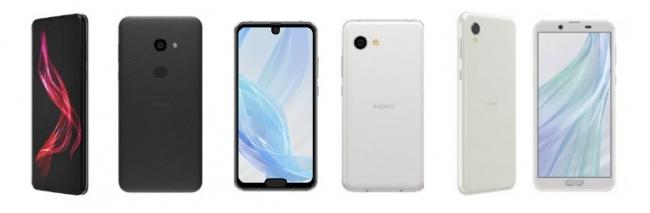 574941597b スマートフォン「AQUOS zero」「AQUOS R2 compact」「AQUOS sense2」の3 ...