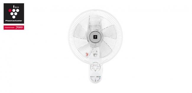 プラズマクラスター扇風機<壁掛けファン><PJ-J3AK-W(ホワイト系)>