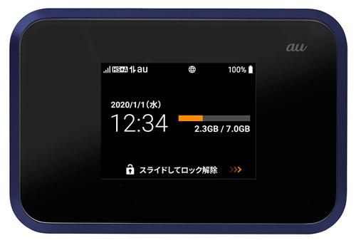 モバイルルーター「Speed Wi-Fi NEXT W07」(ブラック)