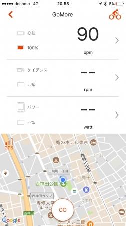 センサー接続画面