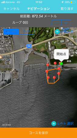 アプリ画面:オープンウォーター利用時のルート設定画面(サテライト表示)