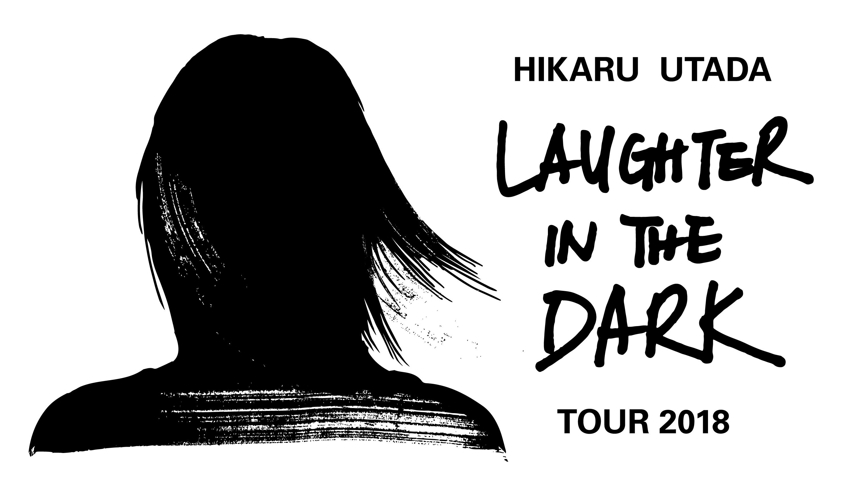 Utada Hikaru Tour