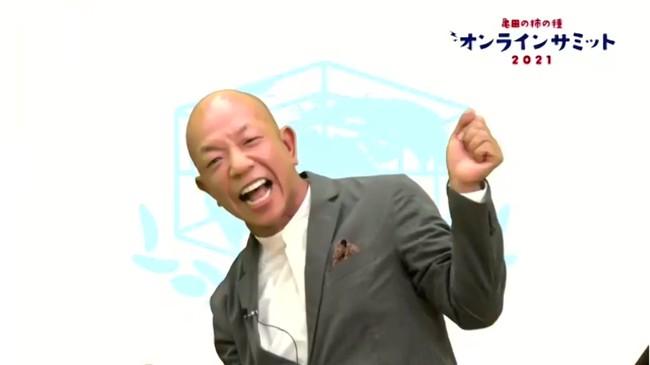 【亀田製菓】マツコデラックスさん、YOUさん、バイきんぐ・小峠さんらも登場 「亀田の柿の種オンラインサミット2021」レポート