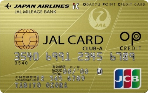 JALカード OPクレジット(イメージ)