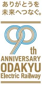 小田急線開業90周年記念ロゴ