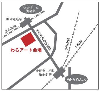 各イベント開催場所 地図