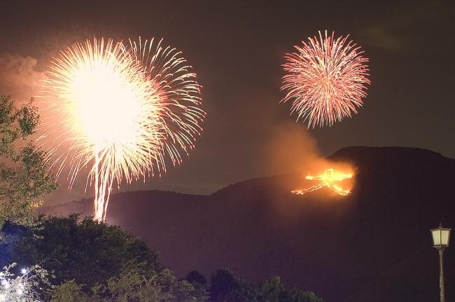 箱根強羅夏祭り大文字焼き(イメージ)