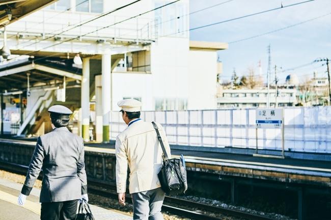 ポストカード(イメージ)「足柄駅」