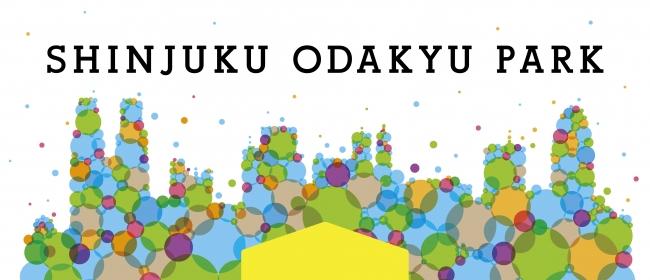 「ODAKYU SHINJUKU PARK」ロゴ
