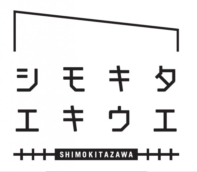「シモキタエキウエ」ロゴ