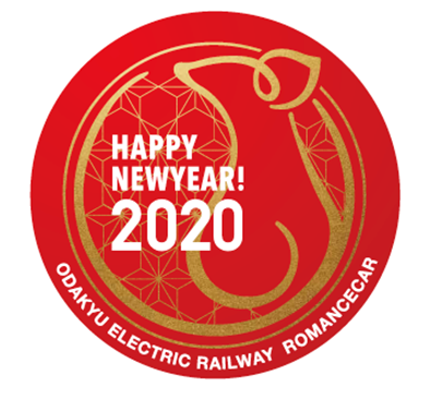 2020年の干支 子 のヘッドマーク(イメージ)