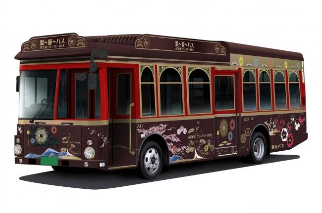 「湯~遊~バス」オリジナル特別専用車両(イメージ)