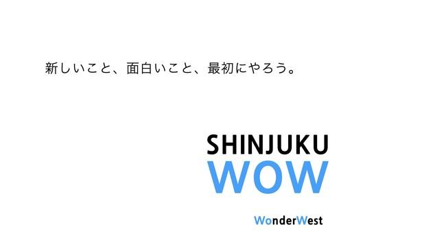 SHINJUKU WOW