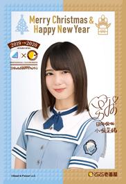 【ポストカードイメージ】(C)Seed&Flower LLC