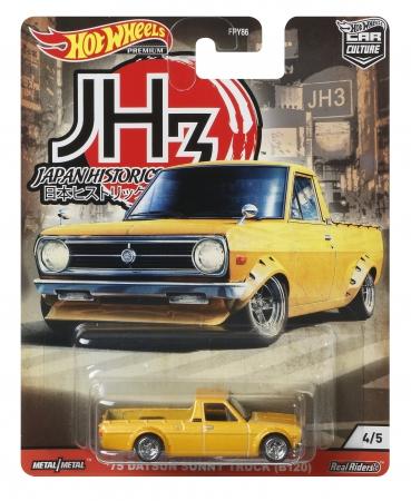 '75ダットサン・サニー・トラック