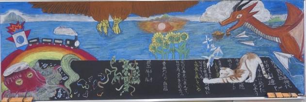 川崎市立金程中学校(神奈川県)/美術部2年(3人)/『セカイ創造』