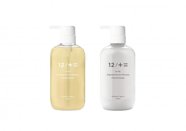 12JU-NI(ジューニ)ボトル